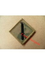 1201mtp Class 1 Soldier qualification badge. MTP.
