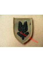 1245mtp SAS beret badge. MTP.