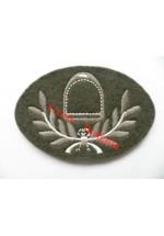 1219c Household Cavalry Rider, arm badge. Colour.