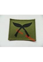 1448 Gurkha Brigade. TRF