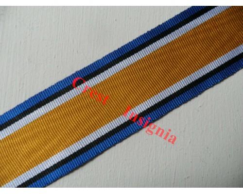 7168 British War Medal, medal ribbon, per metre.
